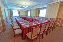 Конференц-зал Большой